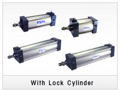 SUL Series Lockable Cylinders